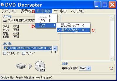 ソフト dvd コピー フリー